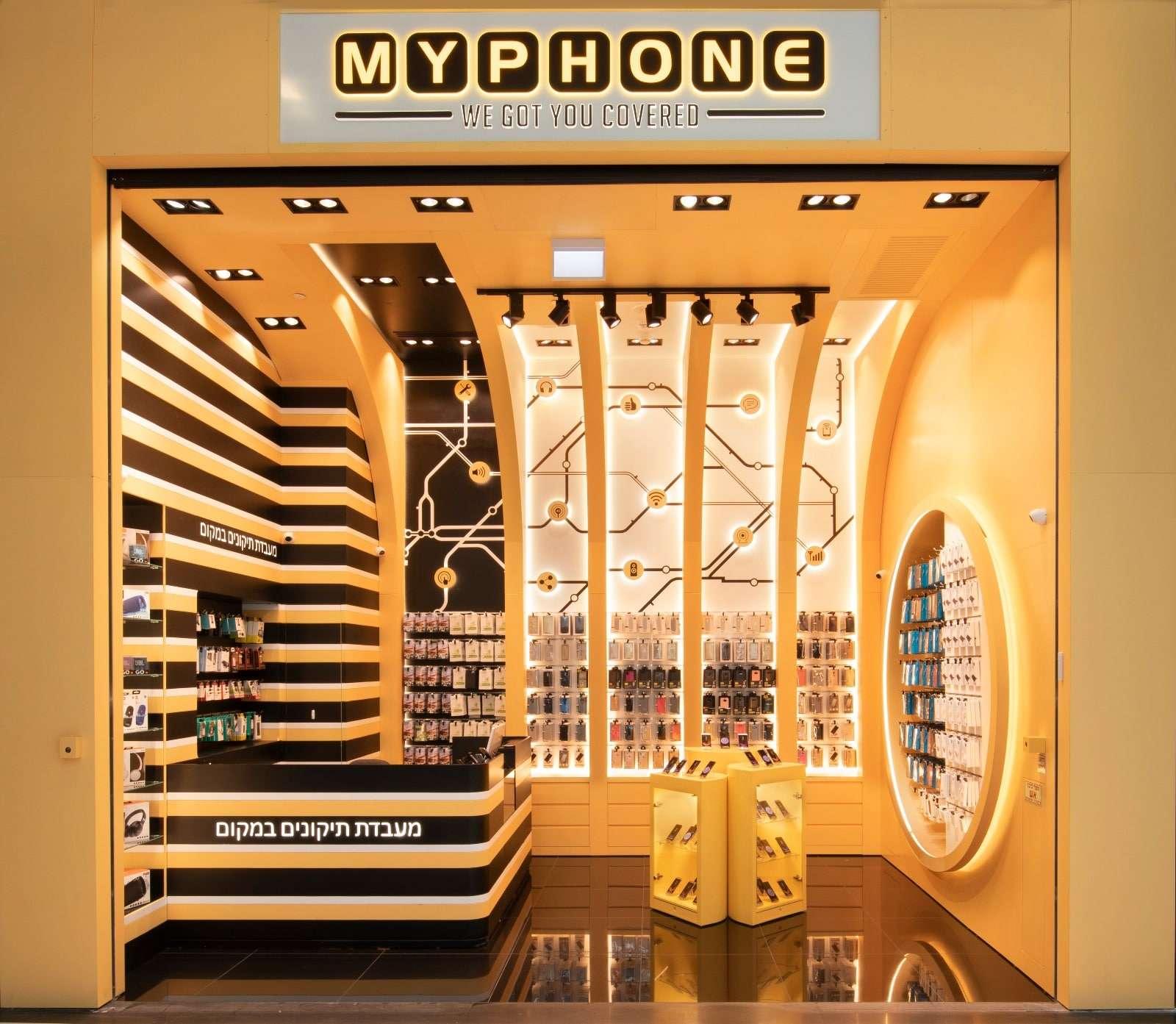 רשת מייפון, המתמחה בשיווק ומכירה של מכשירי סלולר ואביזרים נלווים לצד ניהול והפעלת רשת מעבדות תיקונים לכלל המכשירים, השיקה בימים אלה חנות חדשה בקניון ראשונים. החנות החדשה של MYPHONE הינה הסניף ה-6 של הרשת.