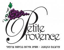 PETITE-PROVENCE-LOGO-e1430421894264