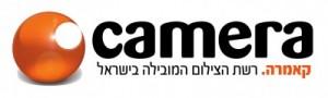 camera-e1430458909756