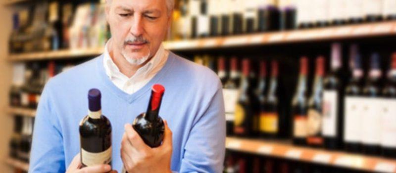 איך מייצרים יין